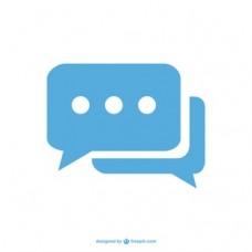 Perpesan untuk diskusi di telephone pintar